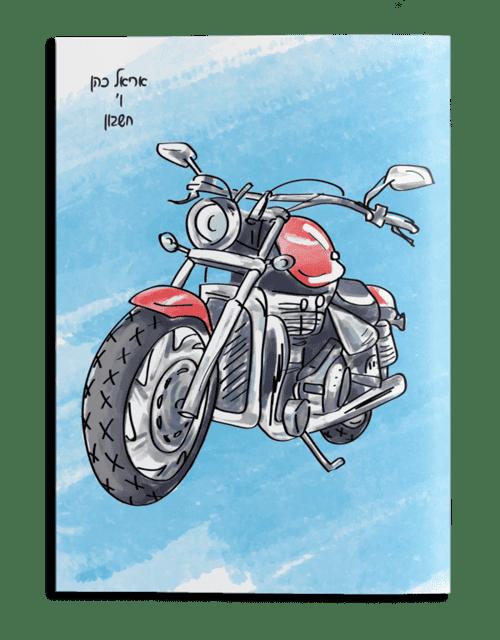 אופנוע-עטיפות למחברת