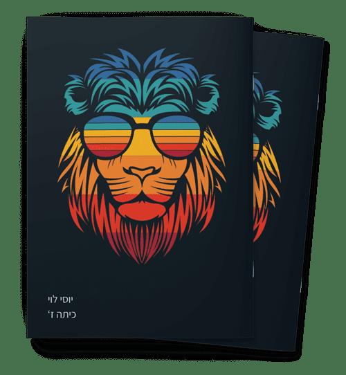 מחברות-אריה