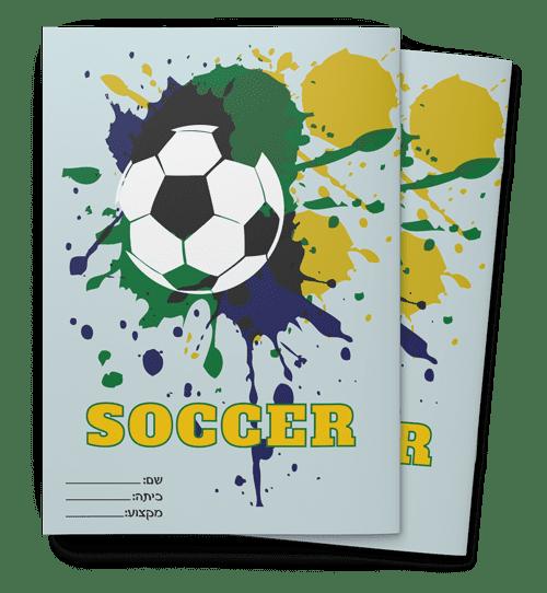 מחברות-כדורגל