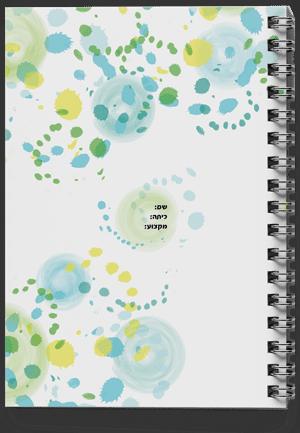 מחברת-ספירלה-כתמי-צבע-ירוק