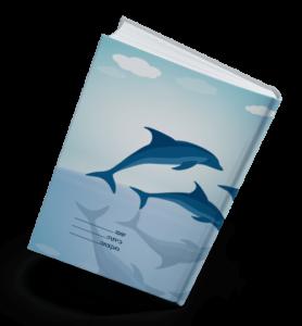 עטיפה לספר דולפינים